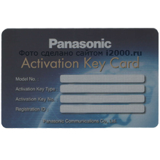 KX-VCS701W, ключ на услугу Panasonic NAT Traversal Service на 1 год