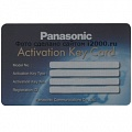 Panasonic KX-NSA240 W, Communication Assistant PRO, 40 пользователей